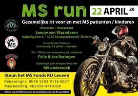 MS run